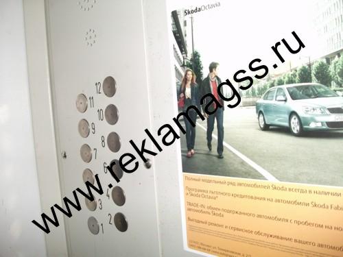 МГТС, ОАО Московская городская телефонная сеть